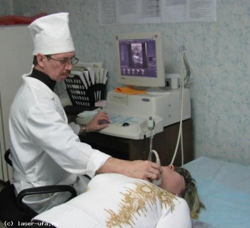 хороший эндокринолог диетолог раменское