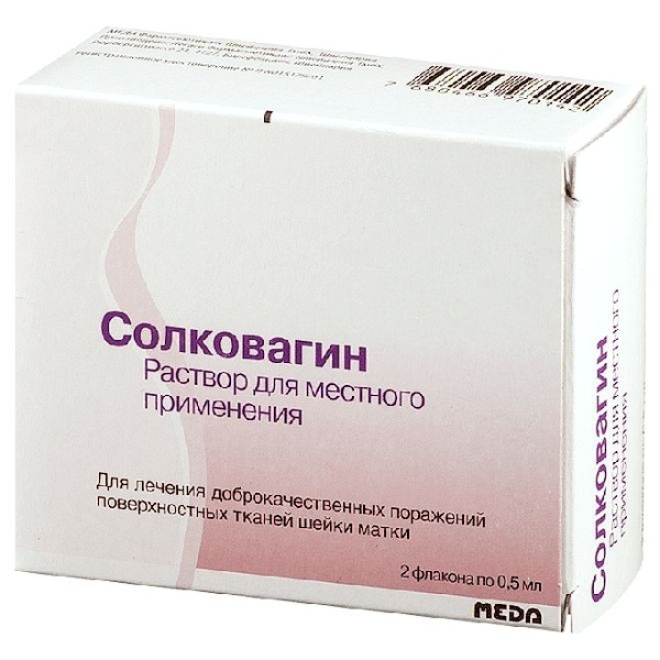 Консервативное лечение эрозии шейки матки препаратом «Солковагин»